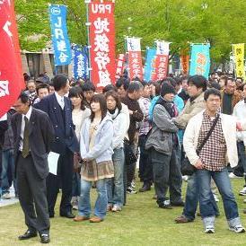 第82回富山県中央メーデー開催!被災地の復興支援を!