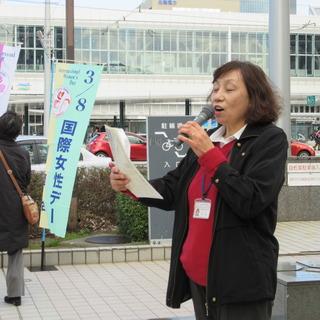 国際女性デー街宣行動を実施