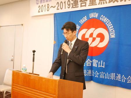 17.04.20連合重点政策学習会02.JPG