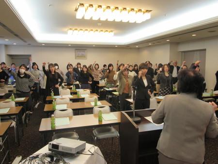17.11.18連合富山女性委員会第28回定期総会02.JPG
