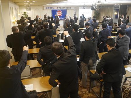 17.12.08連合富山2018春季生活闘争討論集会04.JPG