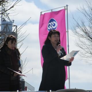 国際女性デーで街宣行動を実施