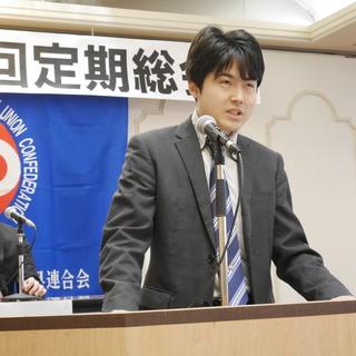 青年活動のさらなる活性化に向け青年委員会第29回定期総会開催!
