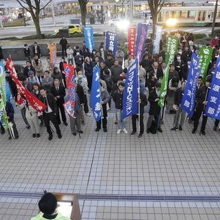 4月月内決着に向け、地場・中小労組総決起集会を開催!
