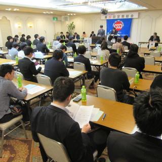 青年委員会第30回定期総会を開催し、活動方針と新たな役員体制を確立!