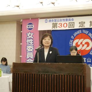女性委員会第30回定期総会を開催!「職場進出」から「女性活躍」へ!!