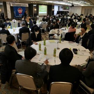 連合富山役員教育プログラム実務編その2「労使交渉・労使協議における交渉術」開催