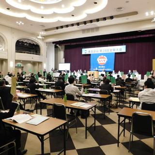 連合富山第34回定期大会を開催し、組合員の命を守り・職場を守る運動の強化・推進をはかる!
